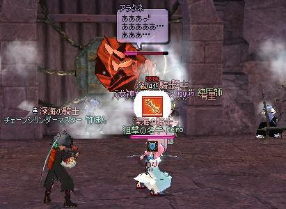 mabinogi_2011_01_26_012.jpg