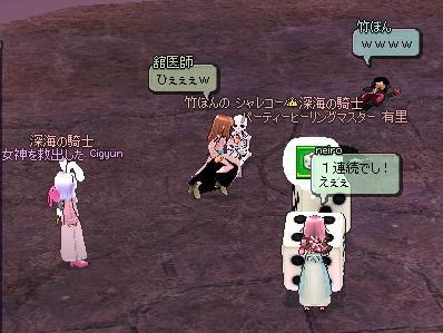 mabinogi_2011_01_26_014.jpg