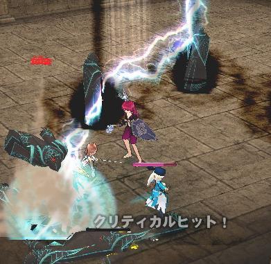 mabinogi_2011_01_26_022.jpg