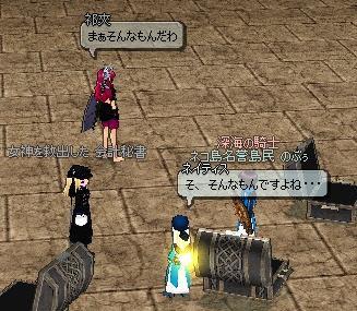mabinogi_2011_01_26_027.jpg