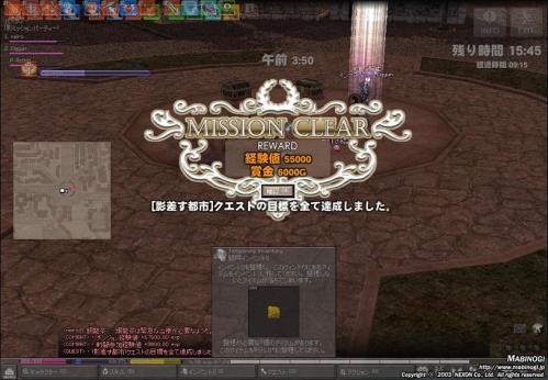 mabinogi_2011_01_28_001.jpg