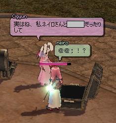 mabinogi_2011_01_28_003.jpg