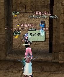 mabinogi_2011_01_29_010.jpg