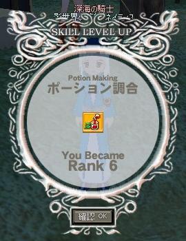 mabinogi_2011_01_31_005.jpg