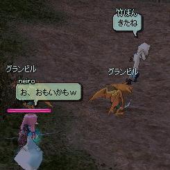 mabinogi_2011_01_31_018.jpg