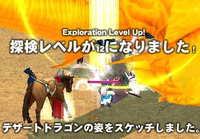 mabinogi_2011_02_02_004.jpg