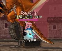 mabinogi_2011_02_04_005.jpg
