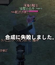 mabinogi_2011_02_04_008.jpg