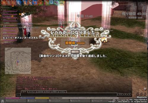 mabinogi_2011_02_06_010.jpg