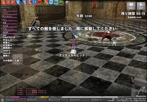 mabinogi_2011_02_06_011.jpg
