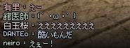 mabinogi_2011_02_06_020.jpg