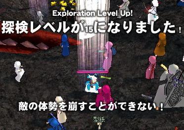 mabinogi_2011_02_07_003.jpg