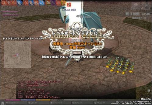 mabinogi_2011_02_08_007.jpg