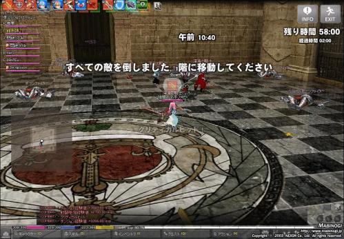 mabinogi_2011_02_09_001.jpg