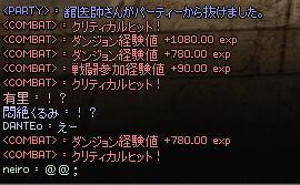 mabinogi_2011_02_09_002.jpg