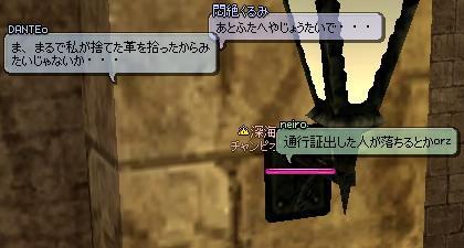 mabinogi_2011_02_09_003.jpg