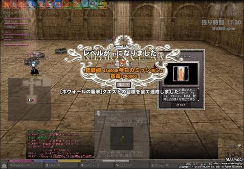 mabinogi_2011_02_09_004.jpg