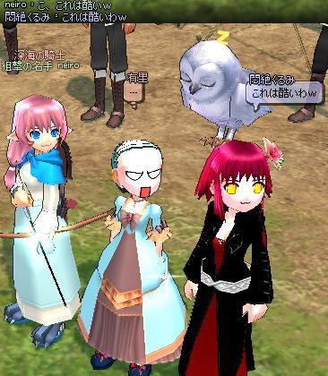 mabinogi_2011_02_09_011.jpg