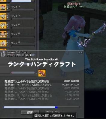 mabinogi_2011_02_10_003.jpg
