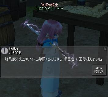 mabinogi_2011_02_10_004.jpg