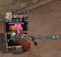mabinogi_2011_02_10_008.jpg