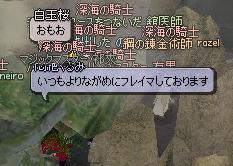 mabinogi_2011_02_12_005.jpg
