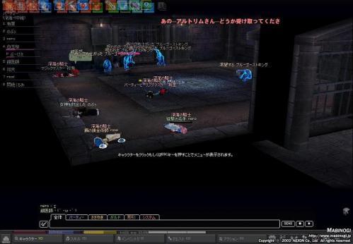 mabinogi_2011_02_12_008.jpg