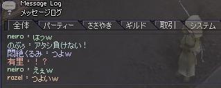 mabinogi_2011_02_12_030.jpg