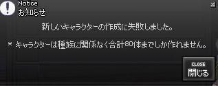 mabinogi_2011_02_13_001.jpg