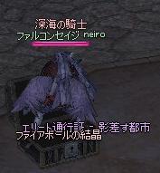 mabinogi_2011_02_15_002.jpg