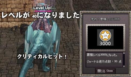 mabinogi_2011_02_18_016.jpg
