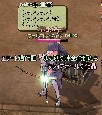 mabinogi_2011_02_18_019.jpg