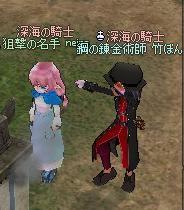 mabinogi_2011_02_18_020.jpg