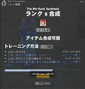 mabinogi_2011_02_19_004.jpg