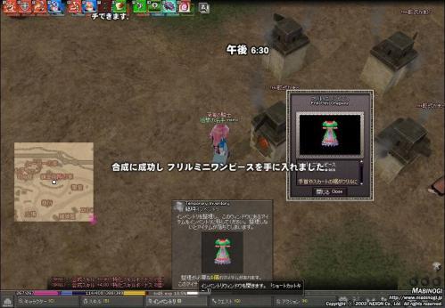 mabinogi_2011_02_19_017.jpg