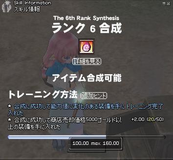 mabinogi_2011_02_19_032.jpg