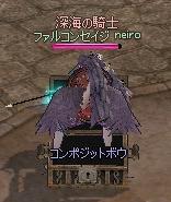 mabinogi_2011_02_20_001.jpg