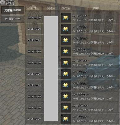 mabinogi_2011_02_20_002.jpg