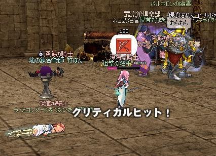 mabinogi_2011_02_21_011.jpg