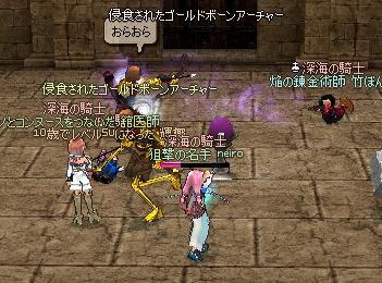 mabinogi_2011_02_21_012.jpg