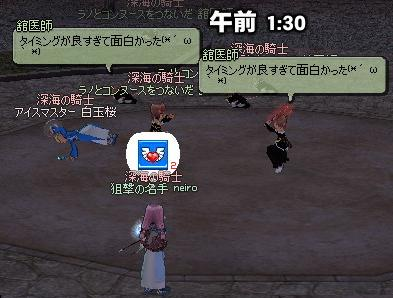 mabinogi_2011_02_21_020.jpg