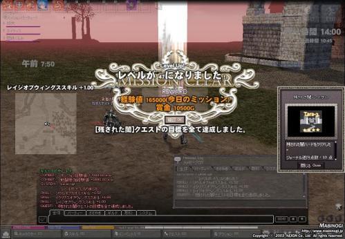 mabinogi_2011_02_23_025.jpg
