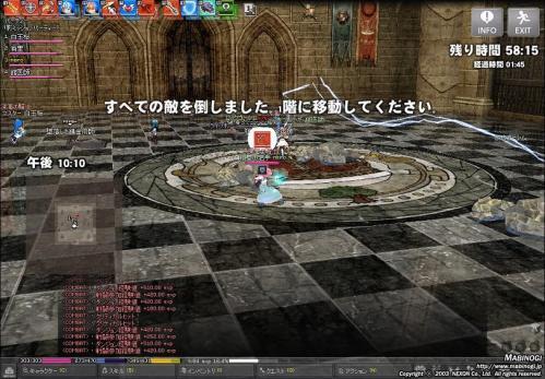 mabinogi_2011_02_24_027.jpg