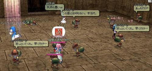 mabinogi_2011_02_24_032.jpg