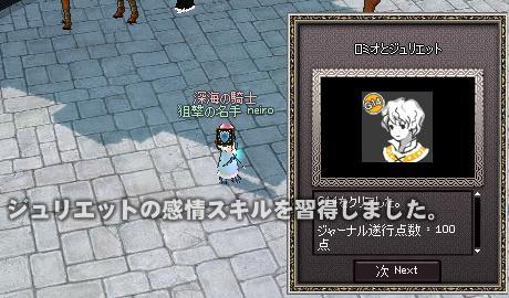 mabinogi_2011_02_24_059.jpg