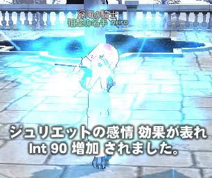 mabinogi_2011_02_24_061.jpg