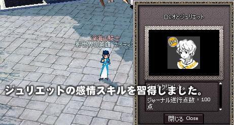 mabinogi_2011_02_26_017.jpg