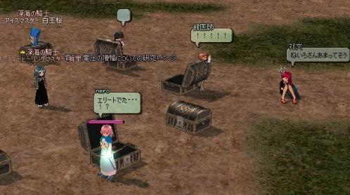 mabinogi_2011_03_02_009.jpg