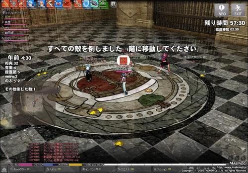 mabinogi_2011_03_02_010.jpg