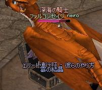 mabinogi_2011_03_04_001.jpg